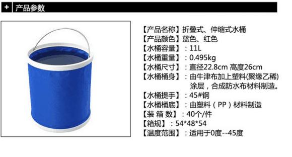 折叠式,伸缩式水桶