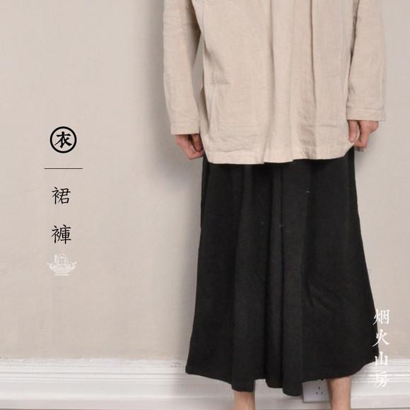 裙裤效果图手绘