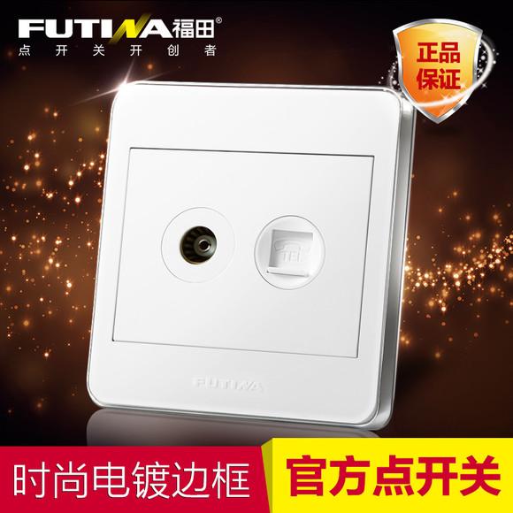 福田点开关 电视电话插座面板电视线电话线开关面板
