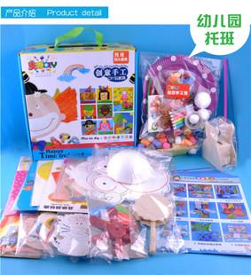 12小班-幼儿园手工课程