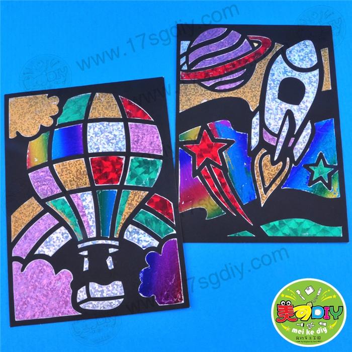 节日闪光贴画幼儿园手工diy材料批发美可diy儿童创意玩具制作促销图片
