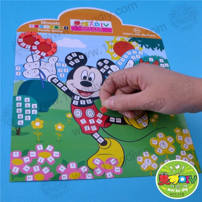 马赛克贴画美可益智幼儿园儿童手工diy材料美可diy玩具贴画图片