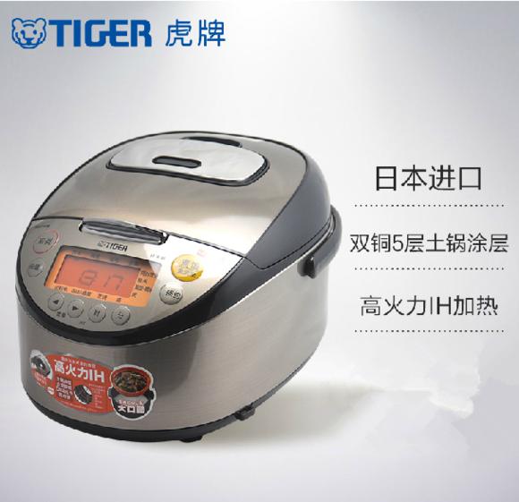 日本虎牌电饭煲jkt-s10c(1.0l)