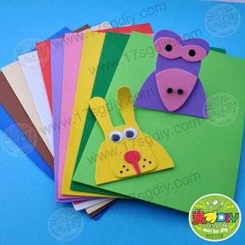 节日益智:a4混色eva制作海绵纸10片装幼儿园儿童手工