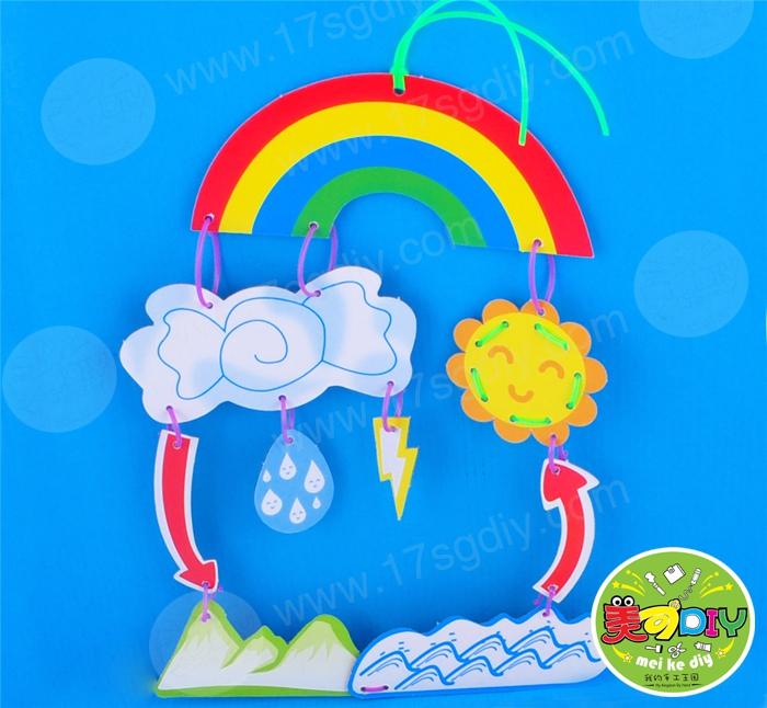 幼儿园手工材料小雨点的旅行美可diy幼儿园手工材料批发热卖玩具