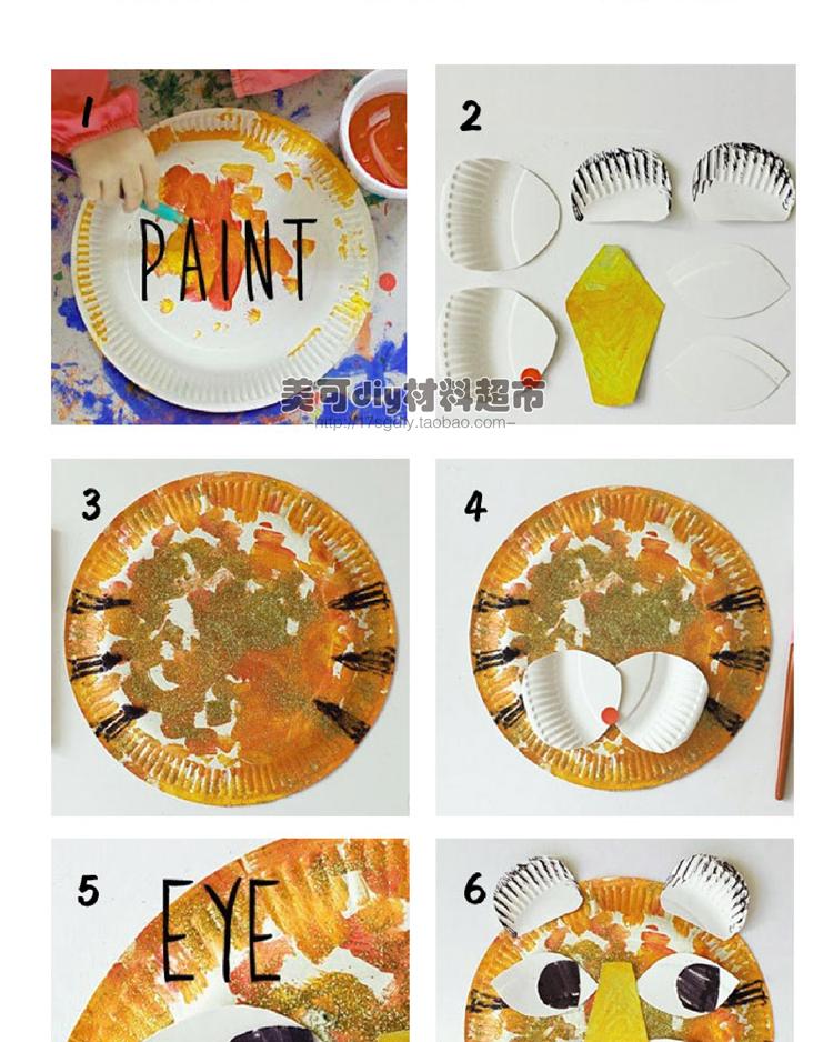纯色大纸盘十个装 幼儿园开学手工制作材料配件环境