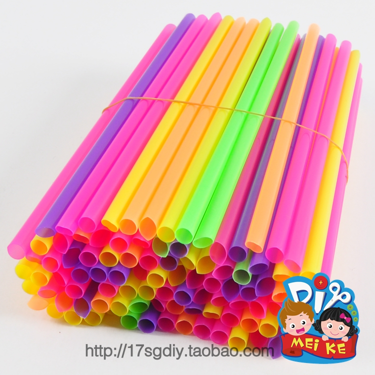 彩色塑料吸管 手工diy制作材料