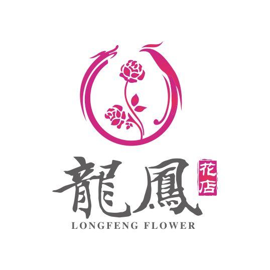 龙凤花店 花束 18朵康乃馨 靖江鲜花速递图片