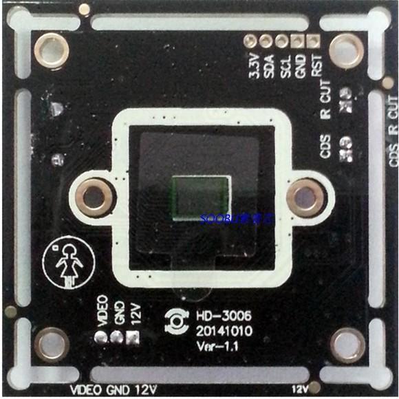 3006 高清模组摄像头 ccd板机 监控摄像机芯 cmos芯片