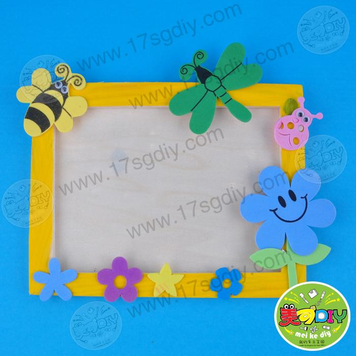 白坯木相框幼儿园儿童手工diy材料批发美可diy创意