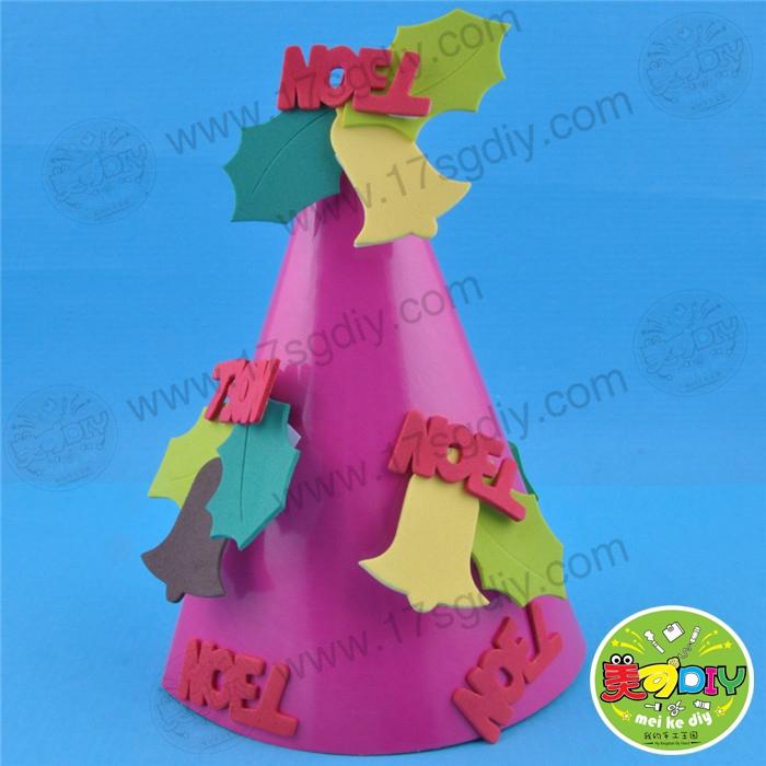 幼儿手工diy主体材料--纸帽子
