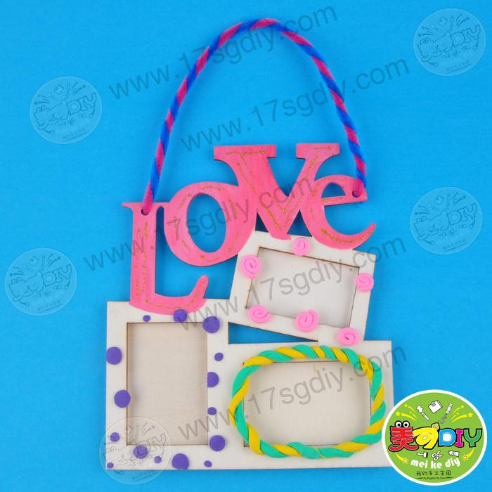 白坯木质love相框幼儿园儿童手工diy材料制作批发美可