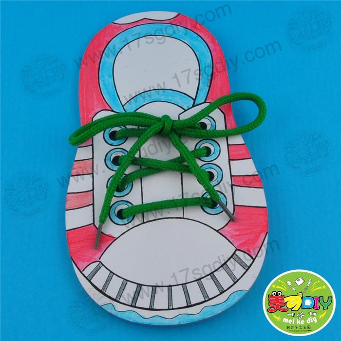 穿教具穿鞋板(教程装)手工益智玩单个幼儿园qtcreator使用鞋带图片