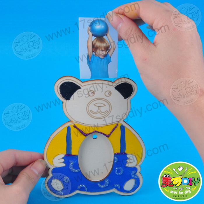 白坯木质小熊相框幼儿园儿童绘画手工diy材料玩具制作