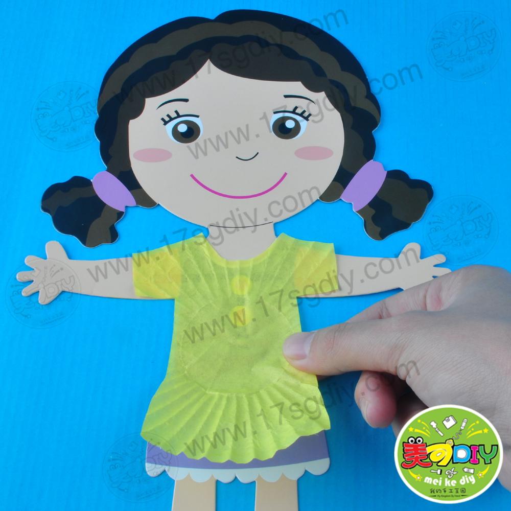 节日特卖幼儿服装设计师儿童手工diy材料美可diy纸板