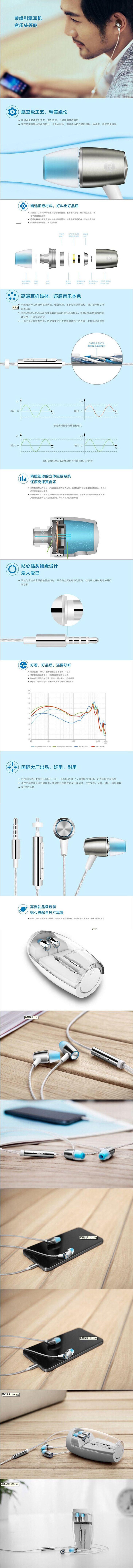 华为(huawei) 荣耀引擎耳机 (适用于荣耀6/p7/3c等)
