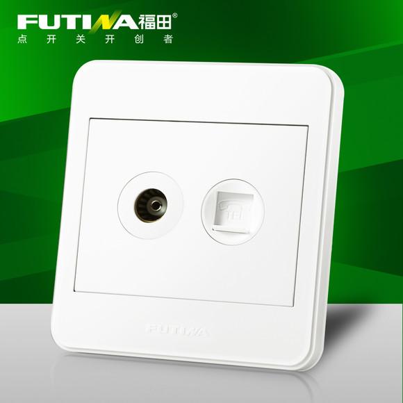 福田点开关 电视电话插座面板电视线电话线开关面板8