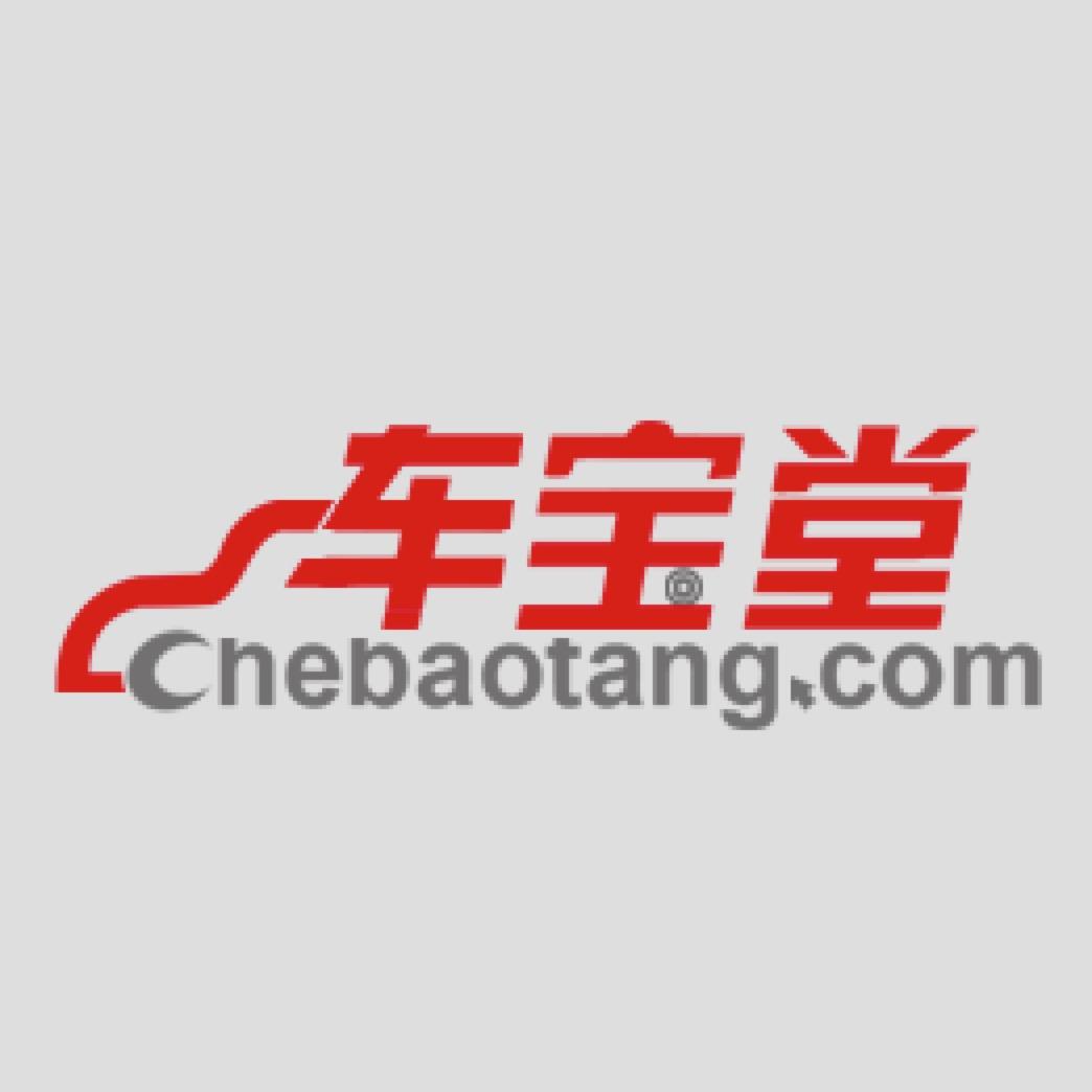汽车贴膜logo