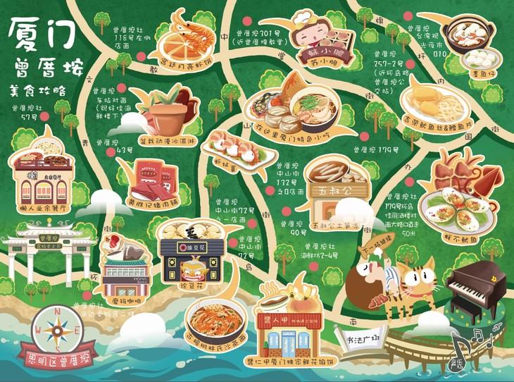 曾厝垵手绘美食地图