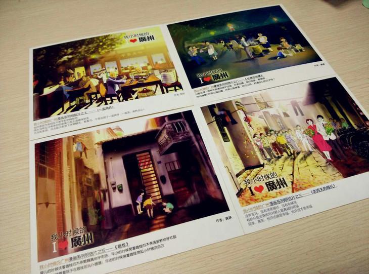 【小时候的广州:手绘明信片】广州创意漫画明信片