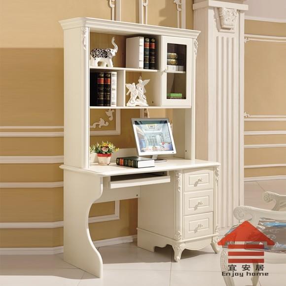 欧式办公书桌 组合书柜一体电脑桌