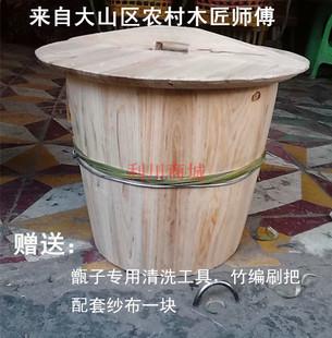 包邮家用木正子木甑子/刺杉木制作蒸饭香念念不忘童年