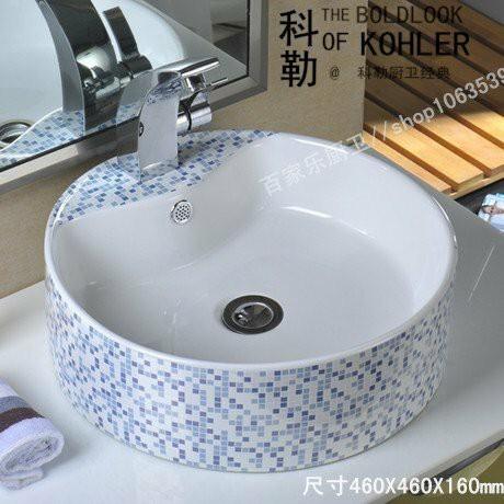 科勒正品艺术盆欧式台盆洗漱面盆洗手盆卫生间台上
