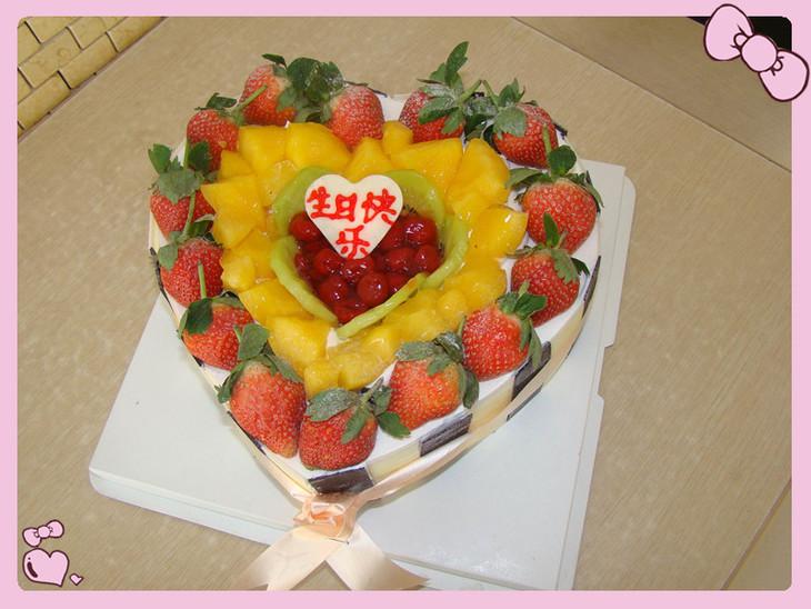 桐城生日蛋糕/水果蛋糕/心莓蛋糕/心形蛋糕/桐城蛋糕