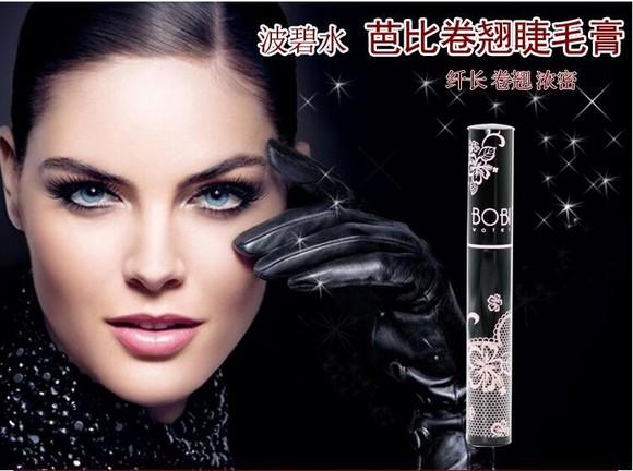 bobiwater波碧水芭比纤长浓密睫毛膏化妆专用正品彩妆包邮利丰f333图片