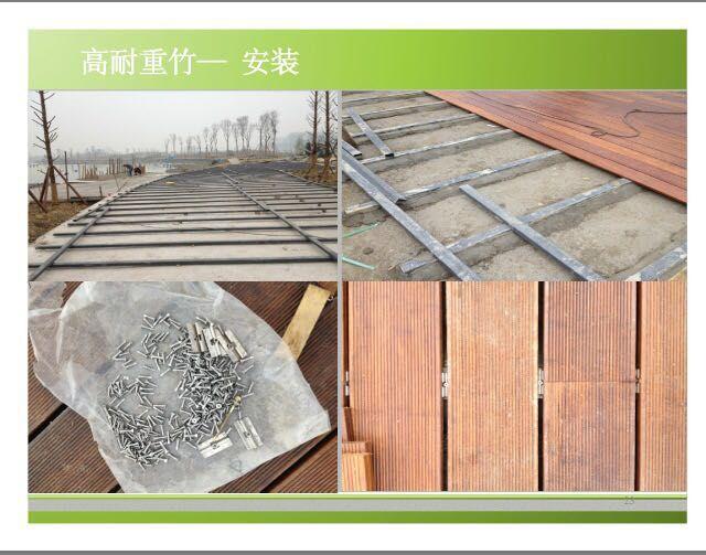 另计);部分木结构如有需要还应做排水