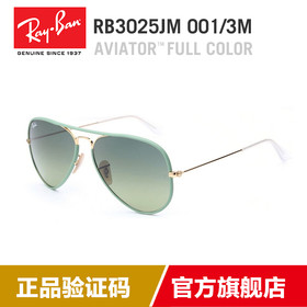 colored ray bans aviators  ray-ban- mixup