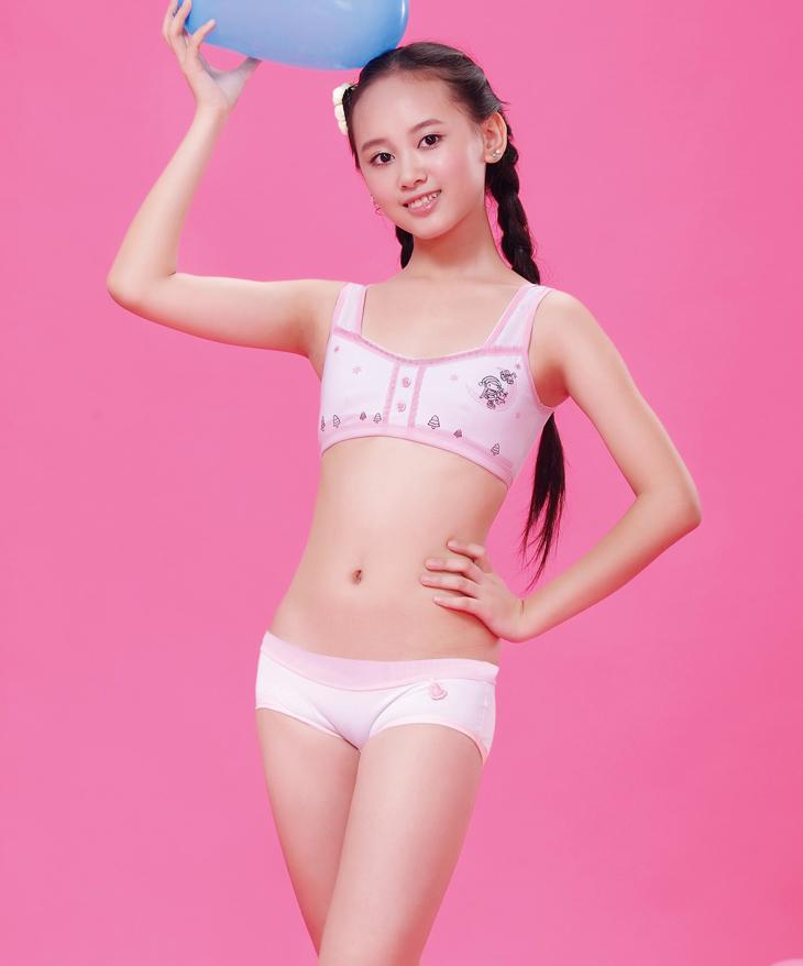 1件包邮 爱莉儿公主纯棉少女内衣文胸 发育期无钢圈学生背心wx102
