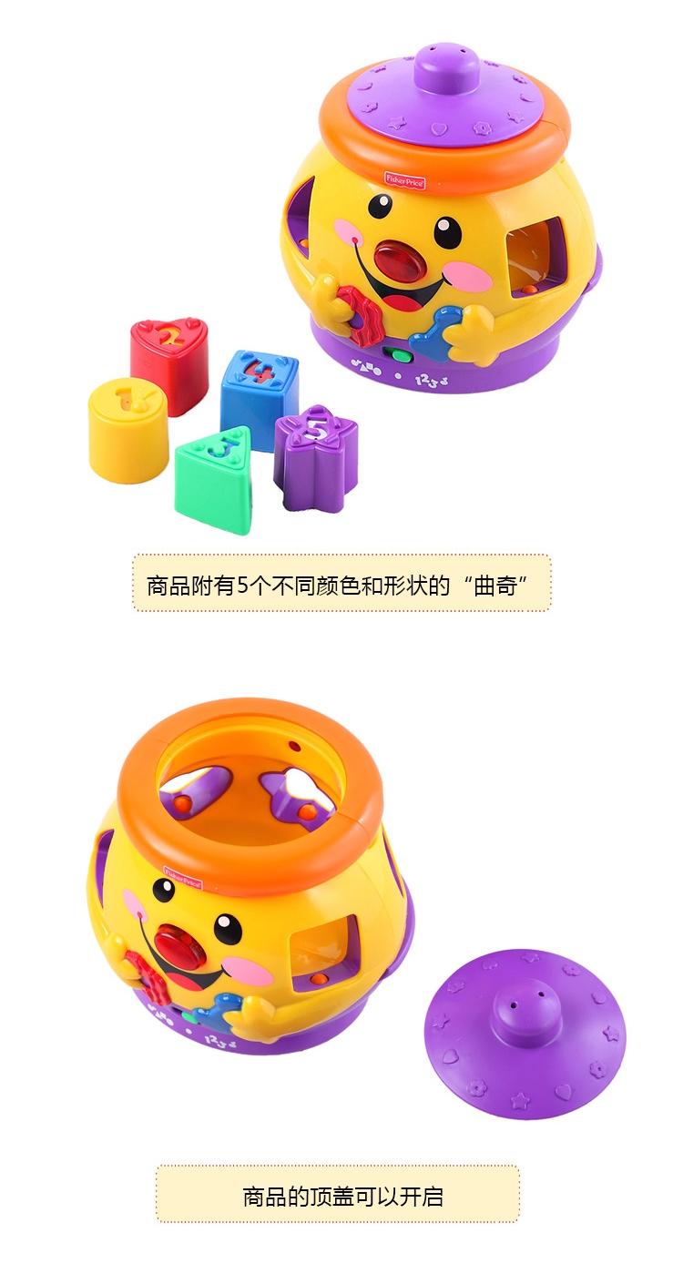 正品费雪小可爱曲奇罐(双语版)婴儿玩具0-1岁数字形状