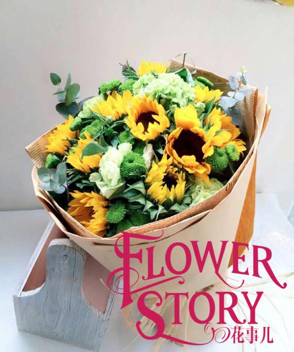 向日葵花束 - 花事儿·花艺