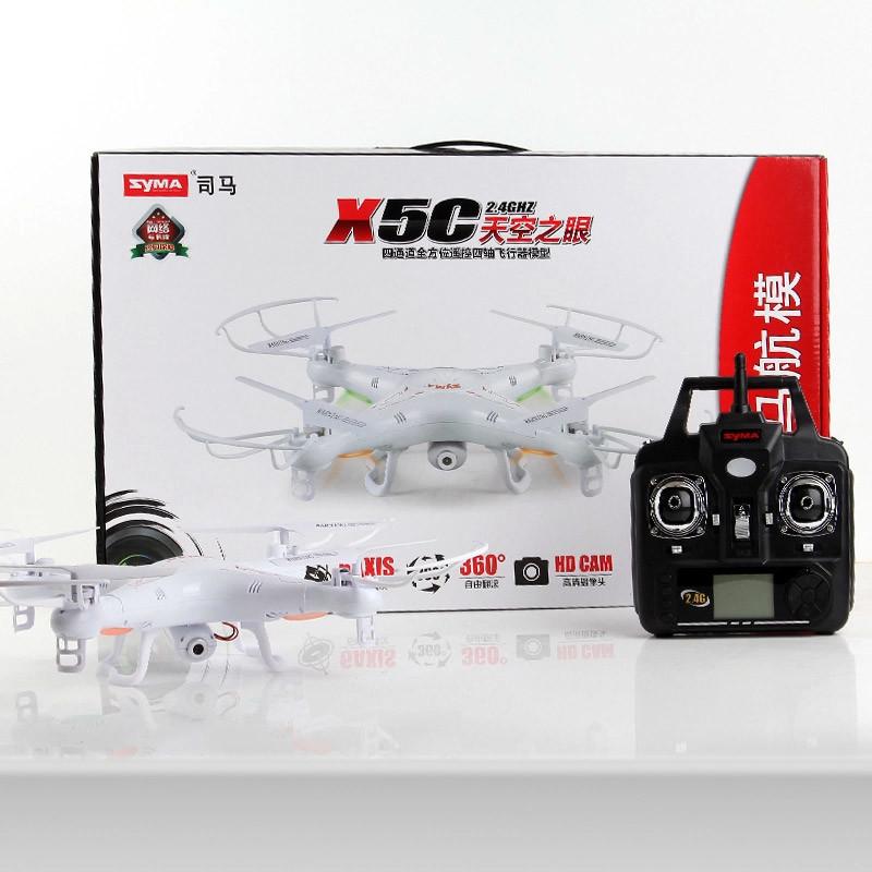 司马x5c遥控飞机四轴耐摔航拍飞行器无人机超大