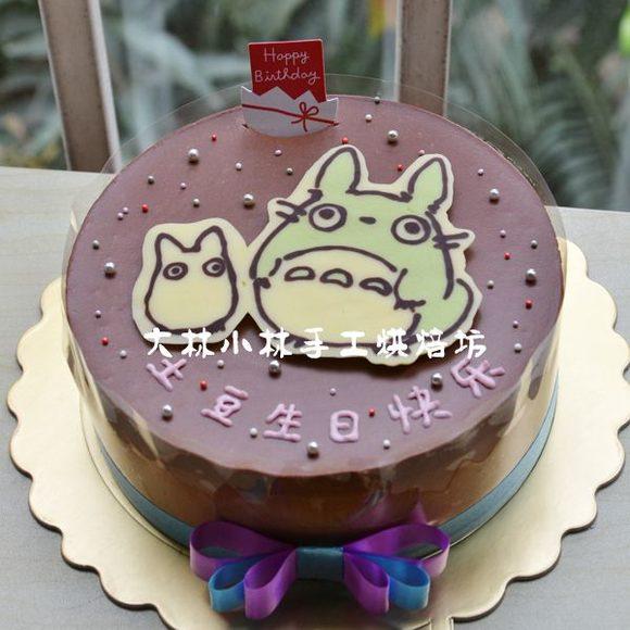【龙猫】生日蛋糕 奶油蛋糕 芝士蛋糕 慕斯蛋糕