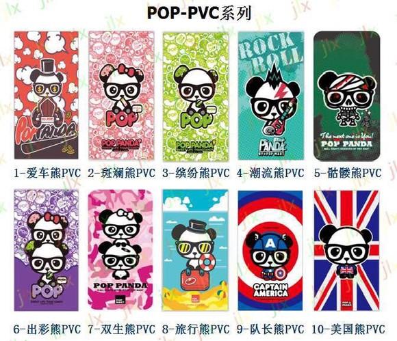 vivox7pluspop手绘海报