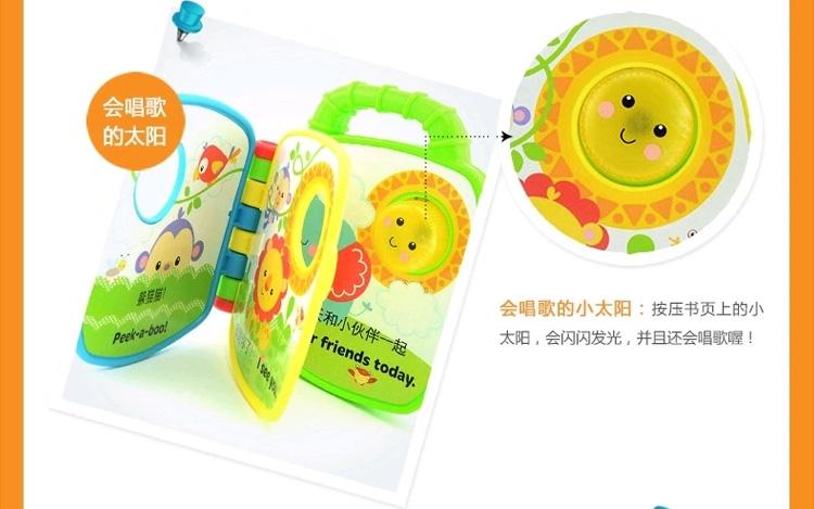 费雪小动物学习书(双语)幼儿宝宝音乐早教玩具