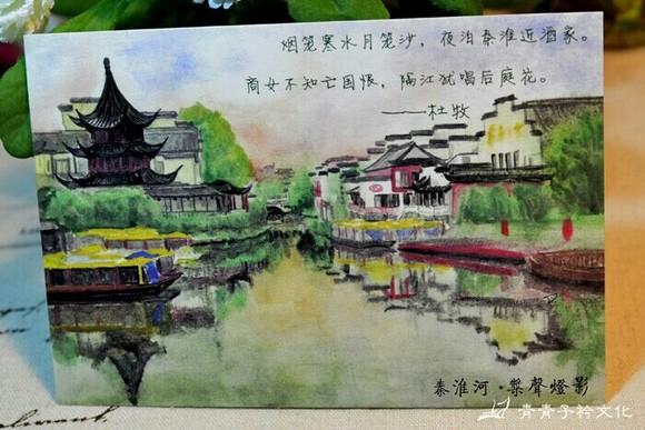 手绘深圳明信片