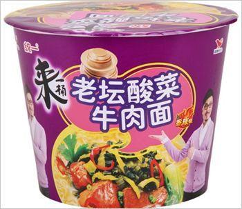 ufp团队统一老坛酸菜牛肉面营销方案