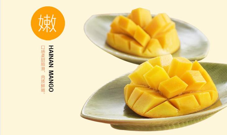 芒果- 想吃水果,就上我