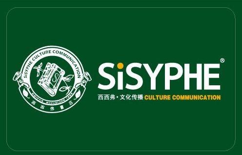 咖啡花艺文艺logo设计