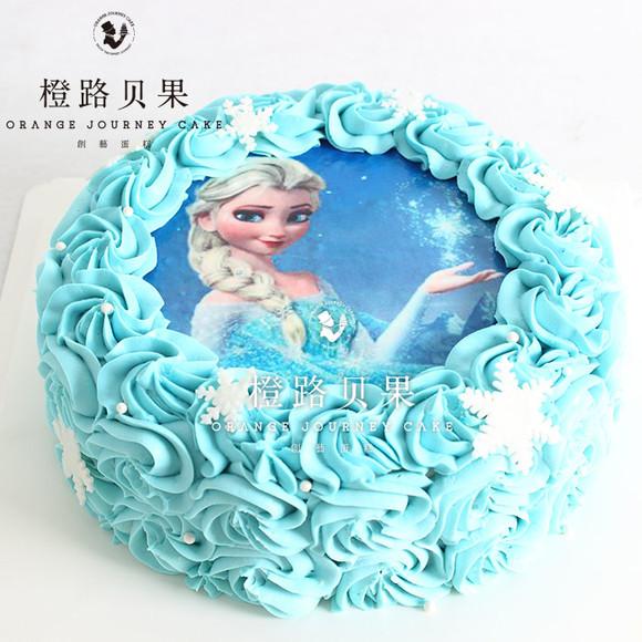 艾莎公主蛋糕簡筆畫