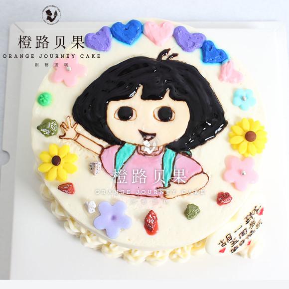 朵拉蛋糕 平面手绘蛋糕 儿童生日蛋糕【橙路贝果】201542205