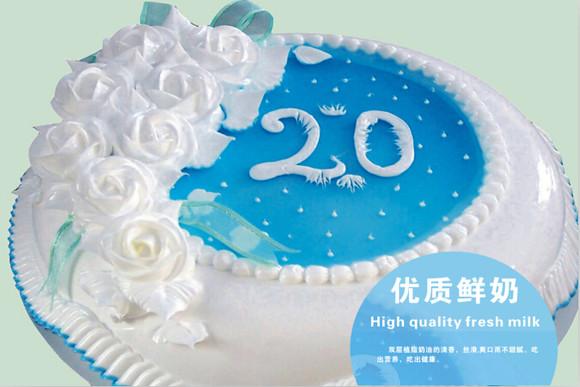 生日蛋糕 桐城 卅铺 阿龙蛋糕 优质鲜奶