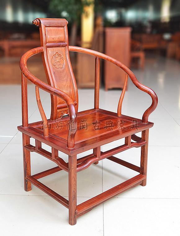 红木家具 鸡翅木家具 明清古典中式椅子 红木圈椅 鸡翅木卷书椅