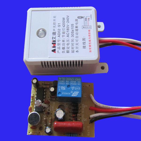 廠家促銷led聲光控開關吸頂式聲光控開關配套led燈具