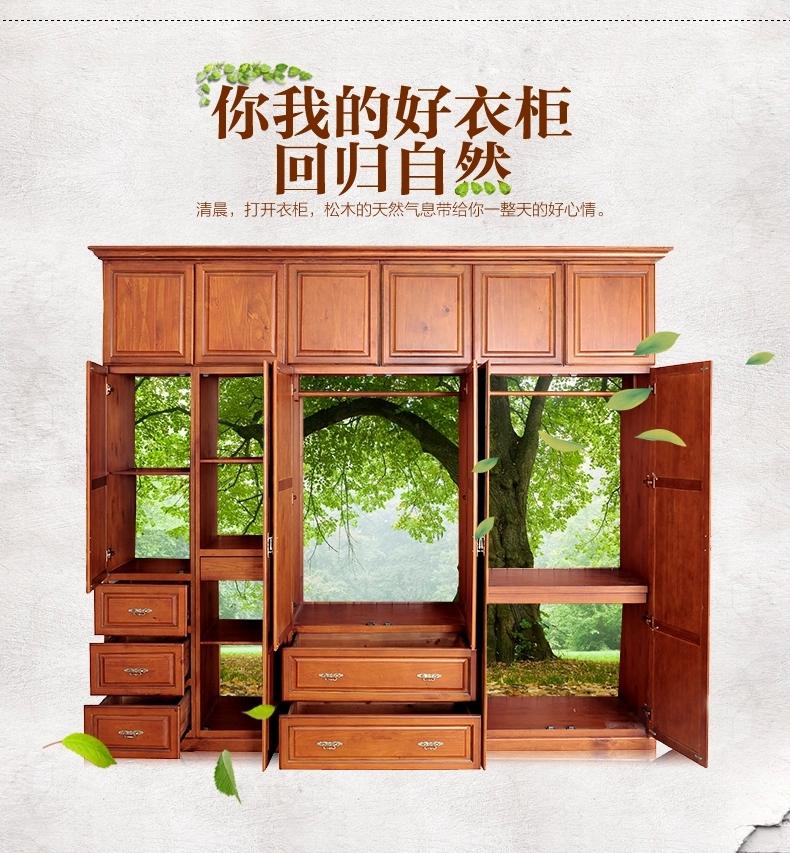 南昌法诗特实木衣柜定做欧式风格生态板柜体卧室平对