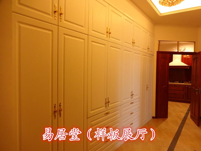定制衣柜整屋定制北欧风格家庭装修实木烤漆贴皮生态板定做家具