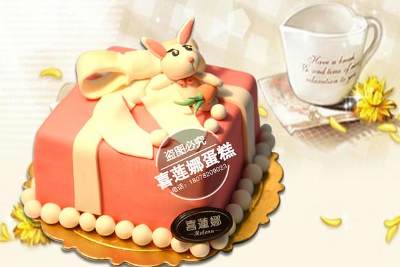 翻糖蛋糕 小白兔